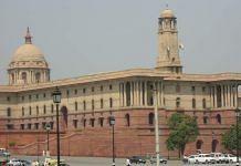 Parliament building | Commons