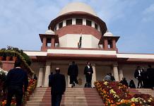 Supreme Court of India | Wikimedia Commons