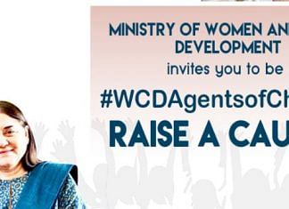 Women and Child Development tweet