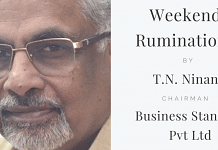 A picture of TN Ninan, chairman of Business Standard Private Limited