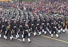 Navy march