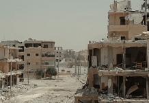 Destroyed neighbourhood in Raqqa | Source: Wiki Commons
