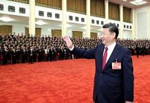 Xi Jinping at the China Communist Party conference