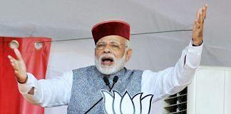 Modi giving speech in Himachal