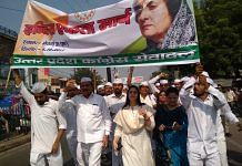 Congress stakes claim to 'Vande Mataram' & 'Bharat Mata Ki Jai', says RSS copied them