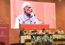 Modi addressing session