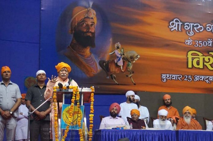 RSS Chief Mohan Bhagwat delivering a speech.