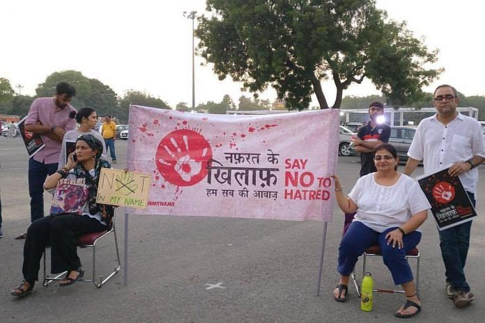 A Not In My Name protest being held in Gurgaon. Is India's soft power being eroded?