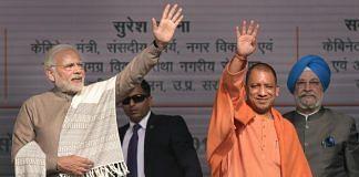 Prime Minister Narendra Modi and UP Chief Minister Yogi Adityanath