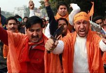 Activists of Bajrang Dal during a bike rally