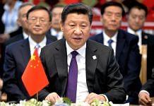 President Xi Jingping addressing a meeting