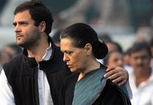 File photo on Sonia Gandhi and Rahul Gandhi   Sunil Saxena/ Hindustan Times via Getty Images