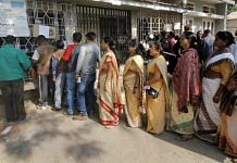 File photo of people outside a NRC Seva Kendra in Guwahati | PTI