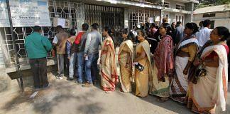 File photo of people outside a NRC Seva Kendra in Guwahati | PTI