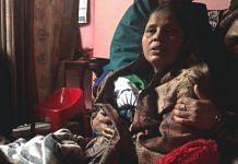 Sangeeta Gupta, mother of Chandan Gupta