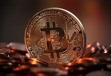 A representational image of a bitcoin