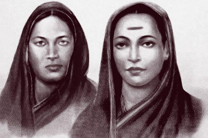 An image of Fatima Sheikh