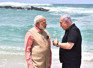 Narendra Modi with Israel PM Benjamin Netanyahu at the Olga Beach, in Israel