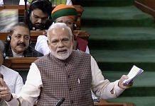 Narendra modi in Lok Sabha