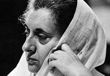 Indira Gandhi, 1971