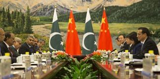 China and Pakistan meeting
