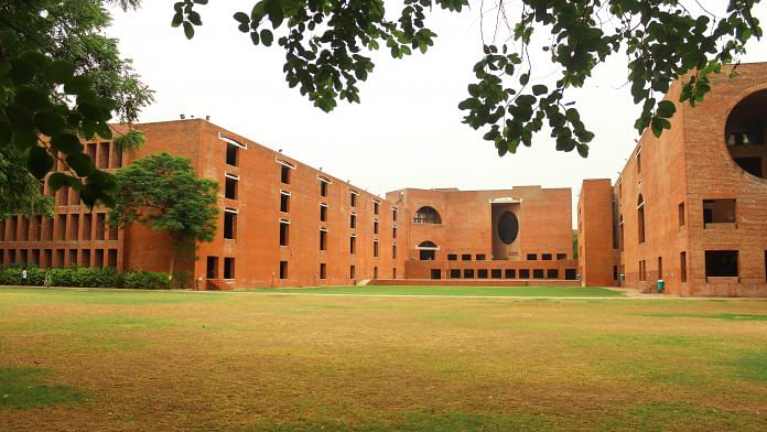 IIM Ahmedabad | Photo: Commons