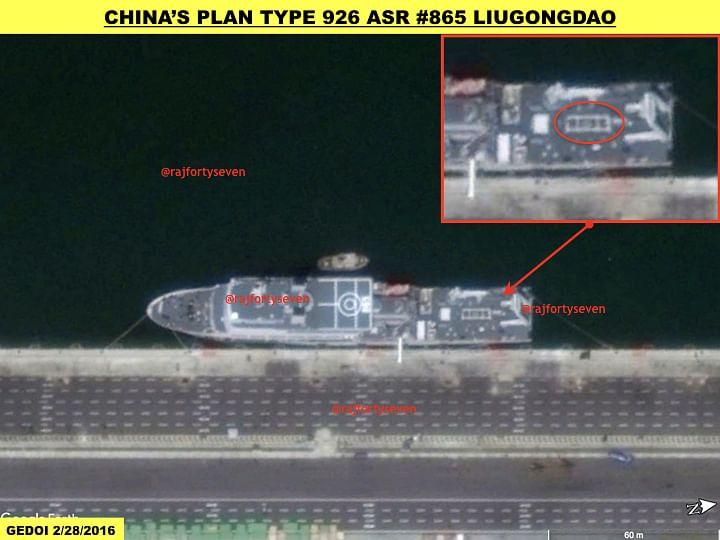 China's Plan Type 926 ASR #865 Liugongdao
