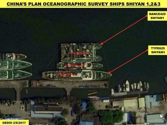 China's Plan Oceanographic Survey Ships Shiyan 1,2,3