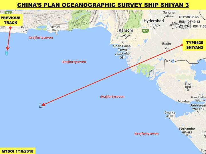 China's Plan Oceanographic Survey Ship Shiyan 3