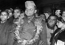Subhas Chandra Bose arrives at Victoria Station
