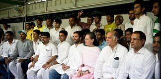 INC India
