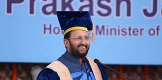 File photo of Union HRD Minister Prakash Javadekar