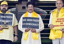 Telugu Desam Party (TDP) MPs stage protest at Parliament House demanding Special Category status for Andhra Pradesh in New Delhi | PTI