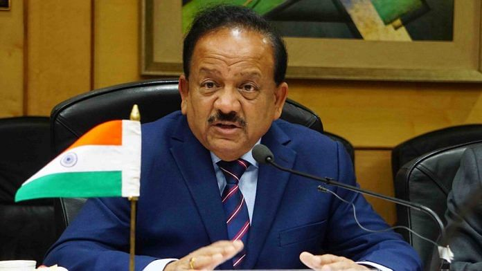 File photo of Harsh Vardhan | Twitter
