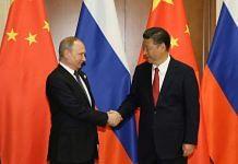 Putin and Jinping