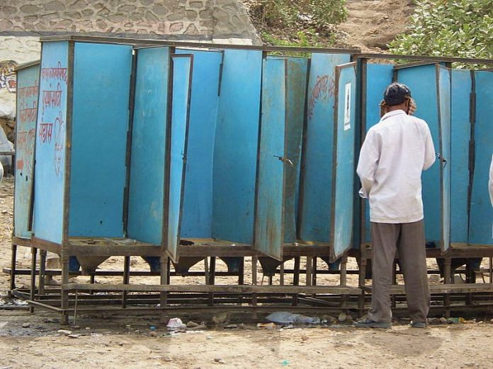 A public toilet in India