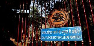 RBI in Delhi