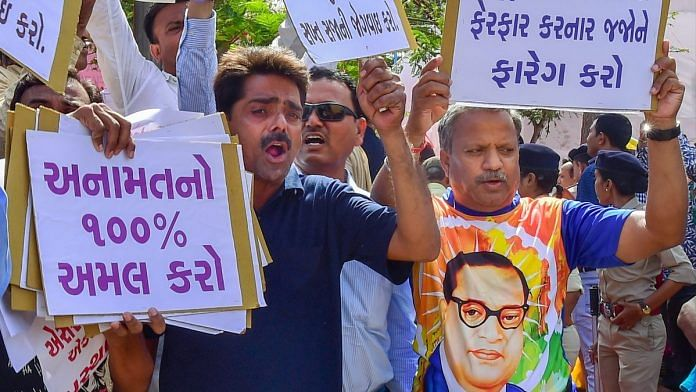 Dalit activists protest against the alleged 'dilution' of Scheduled Castes/Scheduled Tribes act   PTI