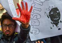 Protest against Kathua