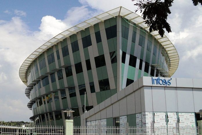 File photo of Infosys building