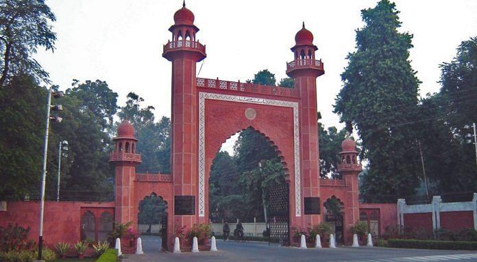 File photo of Aligarh Muslim University   Commons