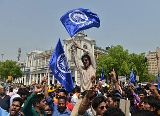 Members of the Dalit community stage a protest during 'Bharat Bandh' call by Dalit organisations against the alleged dilution of SC/ST act | Representational Image | K Asif/India Today