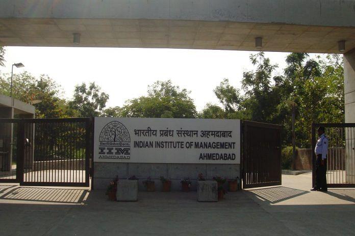 IIM Ahmedabad new campus