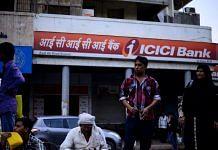 ICICI bank branch at Asaf Ali Road