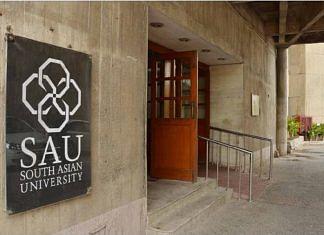 South Asian University | www.mea.gov.in