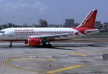 Latest news on Air India   theprint.in