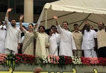 Opposition leaders share the stage in Karnataka   @INCIndia