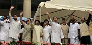 Opposition leaders share the stage in Karnataka | @INCIndia