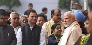 File photo of Narendra Modi, Sushma Swaraj, Rahul Gandhi and LK Advani at Parliament House on December 13, 2017 in New Delhi | Getty Images
