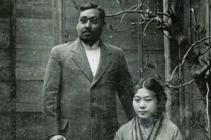 Rash Behari Bose and his wife Toshiko | Commons